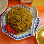 東菜館純ちゃん - カレー炒飯(680円)