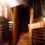 マーベリック - この階段をアップします♪