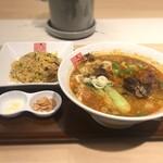 正式担担麺美食庁 四川辣麺 -