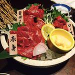 博多野菜巻き串 博多もつ鍋 芋蔵 -