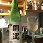 焼き鳥酒場BOO - 開運 無濾過純米生【静岡】