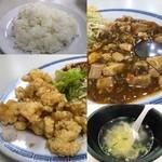 雁飯店 - 料理写真:火曜サービスランチ