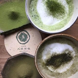 欧米からのお客様も絶賛!フレッシュな緑茶とほうじ茶のラテ