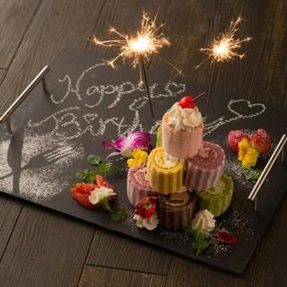 誕生日・記念日にも♪皆でチーズ祭り◎サプライズ可能☆