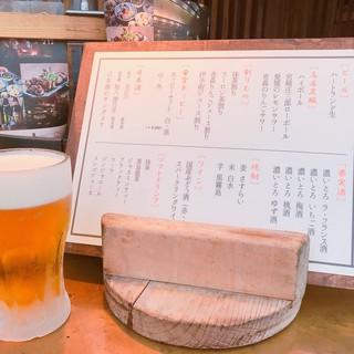 昼飲み★ALL380円!