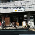 irico -