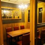 星乃珈琲店 - 個室もございます。