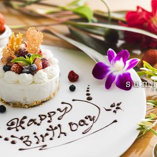 記念日やお祝いにメッセージを添えたデザートプレートを