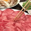 タンしゃぶ鍋と焼肉の店 こいずみ - メイン写真: