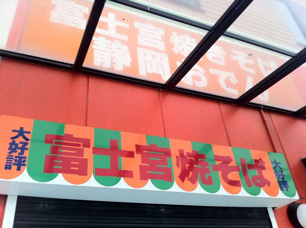 持舟窯 name=