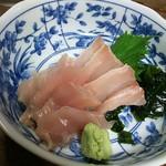 串の末広 - 金目鯛