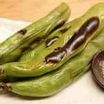 四ツ谷 ふく鶴 - そら豆炙り