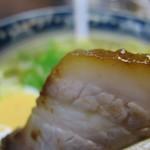 金丸本店 - 鶏塩ラーメンのチャーシュー