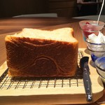 俺のBakery&Cafe 松屋銀座 裏 -