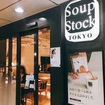 スープストックトーキョーカフェ - お店は表参道駅の改札をでて、A1・2出口方向にしばらく歩いた先に店舗があります。