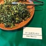アーユルヴェーダ・カフェ ディデアン -