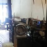 84332565 - 謎の音響装置