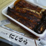にしむら - 料理写真:ギッチギチ!肝焼き入りだよ上弁当♡
