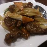 Kantonryouriajisaikan - ・西芹牛肉 950円