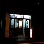 中華料理 帆 - 目立たない入口