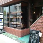 ロス・バルバドス - 渋谷の奥(奥渋)の、このビルの奥に隠れています。