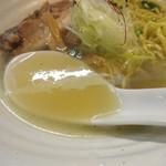 麺屋のろし - 塩スープ♪