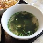 洋食屋バンク - ワカメスープが付きます