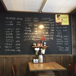 キッチン北川 - メニュー