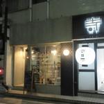 燻製欧食堂 天神大名ルッチョラ - 大名1丁目にオープンしたカジュアルなイタリアンレストランです。
