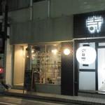 燻製欧食堂 天神大名ルッチョラ - お店は大正通り、大名1丁目の信号を少し天神方向入ればあります。