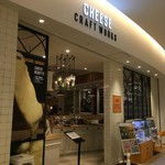 CHEESE CRAFT WORKS - 入口