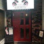 food&bar KABURETTA~カブレッタ~ -