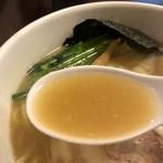84343501 - スープ