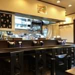 麺処丹治 - 店内