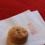 青蓮院門跡 - 料理写真:平安殿さんのおかし