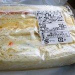 8435190 - サンドイッチ
