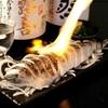 日本酒個室バル かぐら