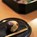 二條若狭屋 - 試食の栗のお菓子