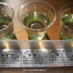 84352612 - ●利き酒セットを購入(無難ですね。)