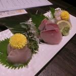 84354526 - 北海鮮魚のお造り三点盛り合わせ