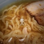 蔵八 - スープの気泡が、旨いスープです!