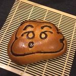 中屋パン - くれよんしんちゃん 200円