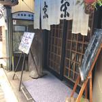 京栄 - 外観