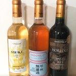 サドヤ ワインブティック - 今回買ったワイン