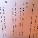 饗 くろ喜 - ('11.6訪問時)
