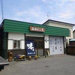 平田とうふ店 - 真ん前に駐車場