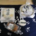 平田とうふ店 - 色々と購入