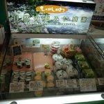 平田とうふ店 - これは道の駅の販売コーナー