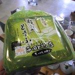 平田とうふ店 - 枝豆豆腐