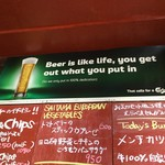 84371602 - beber Beer is like life. you get out what you put in.いいこと言います(笑)
